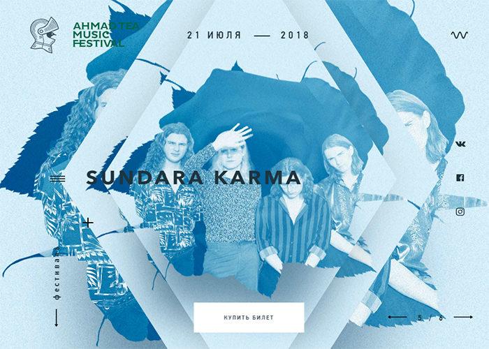 Ahmad-Tea-Music-Festival-2018